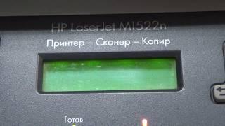 HP LJ 1522 formatter ta'mirlash printer HP LJ P3005