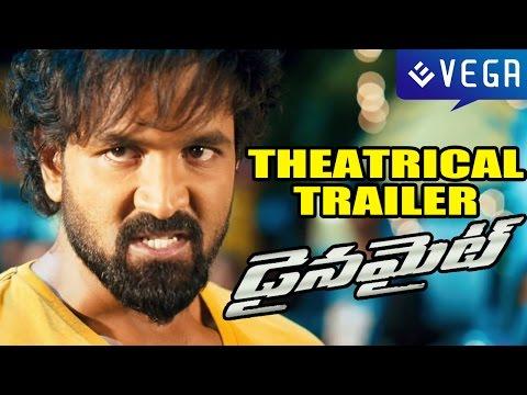 Dynamite Movie : Theatrical Trailer : Manchu Vishnu, Pranitha : Latest Telugu Movie 2015 thumbnail