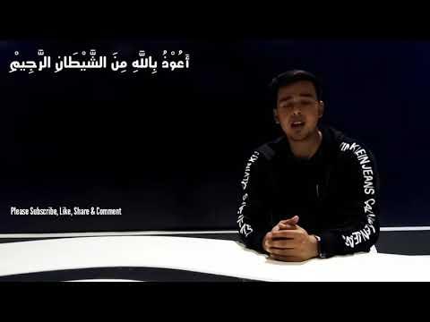Dalil Pentingnya Sholawat Dalam Al Quran