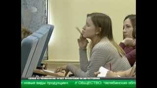 В первый день учебного года в Челябинске сделают 12 тысяч фотографий первоклассников