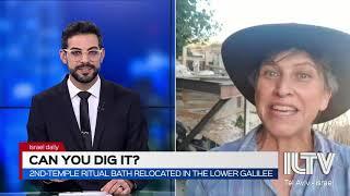 Ancient Mikveh finds a new home! - Anat Harrel