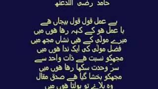 An Ahmadi Response To Allama Iqbal علامہ اقبال کو ایک احمدی کا جواب