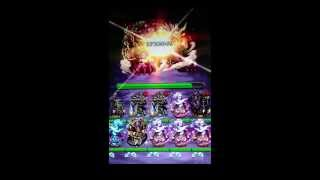Blood Brothers Super Raid Boss Event The Keepers 1/08/13  IGNIS + KEEPERS