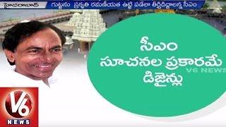 CM KCR Review Meet on Yadadri Development Designs | Yadagirigutta Temple | V6 News