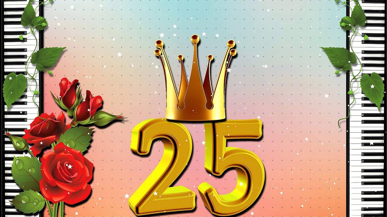 25 лет день рождения поздравления девушке открытка, щенками для