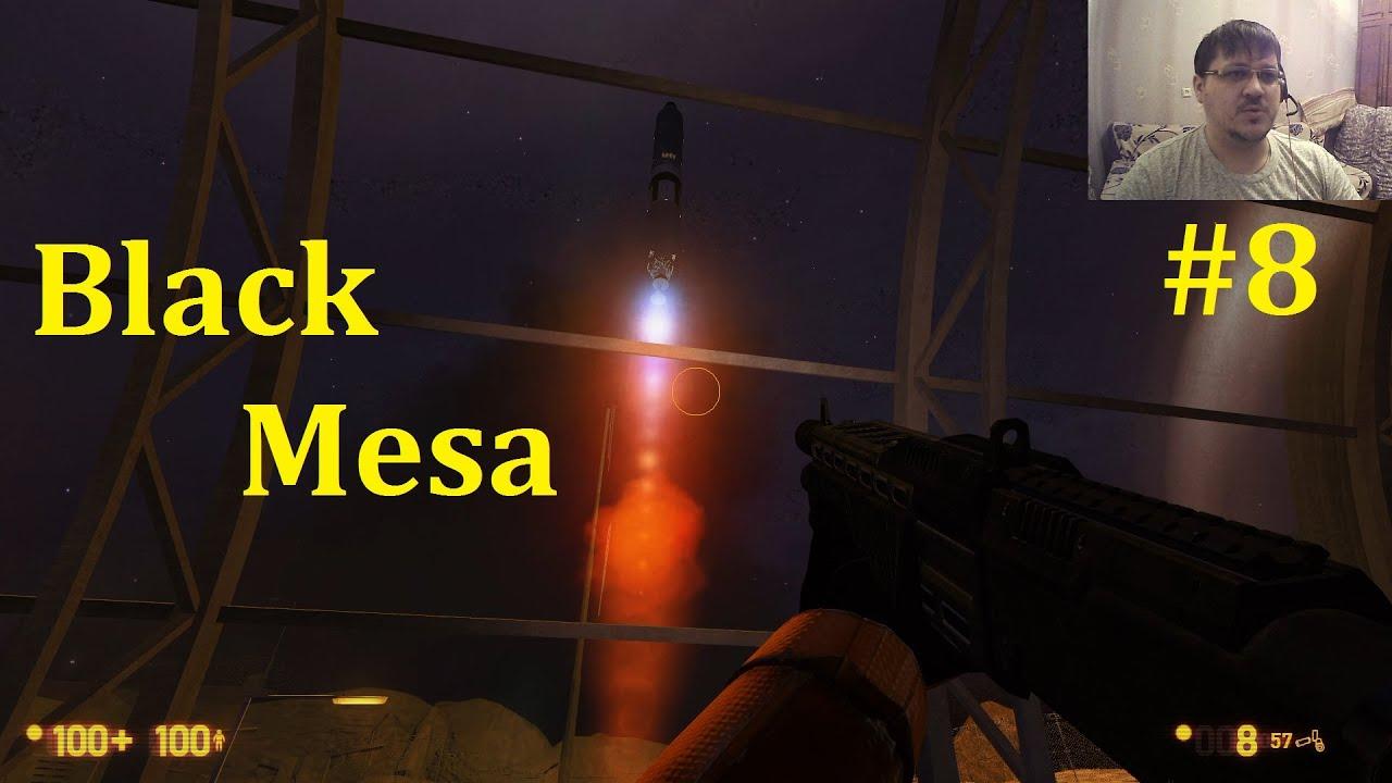 Half-Life Ремейк ► Black Mesa Прохождение ► Запустили торпеду #8