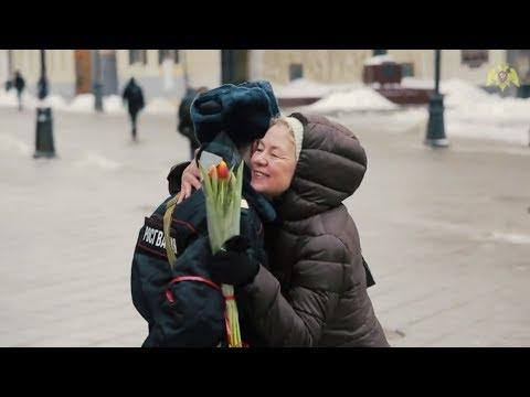 Сотрудники Росгвардии проводят на улицах Москвы спецоперацию «Улыбка женщины»