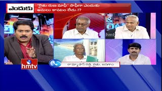 Debate On Farmers Problems In Telugu States Over Farm Loan Waiver | Left And Right | HMTV