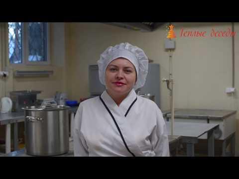 """Питание в пансионате для пожилых """"Теплые беседы"""" (12+)"""