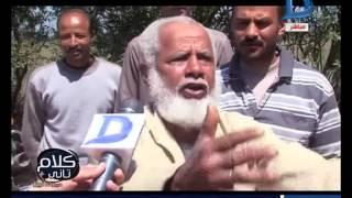كلام تاني|استغاثة من أهالي قرية نشا بمحافظة الدقهلية بالحكومة بسبب انقطاع المياه