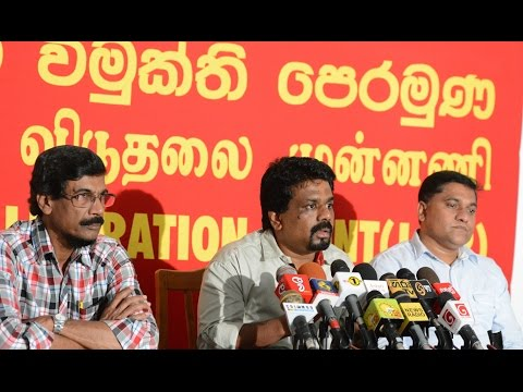 JVP Press Conference on 09.01.2015