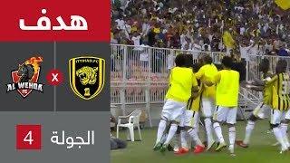 هدف الاتحاد الثاني ضد الوحدة (كارلوس فيلانويفا) في الجولة 4 من دوري كأس الأمير محمد بن سلمان