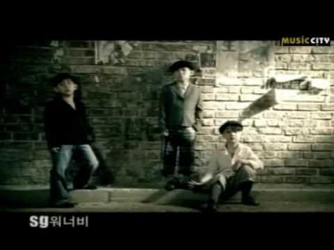 SG Wannabe - Very Good To Love
