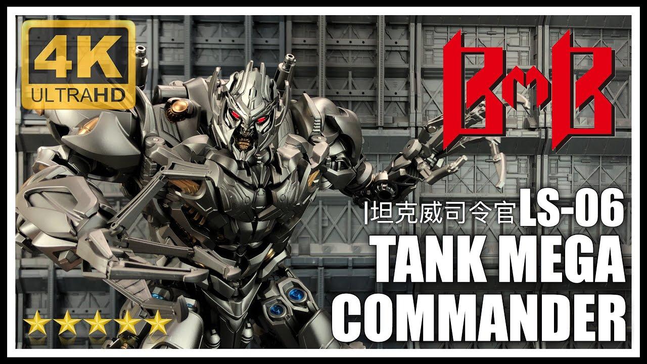 BM B Megatron LS06s LS-06S Mega Tank Battle Damage Ver Limited Quality COOL
