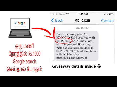 ₹0 investment online partime job | TAMIL/தமிழ் | 1000rs/hour | 100% real