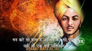 Aarambh Hai