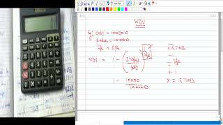 Depreciation calculator tricks(WDV METHOD)