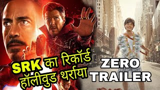 Zero Trailer Makes Biggest Bollywood Record ,And Breaks Avengers Infinity War and 2.0 Record