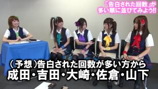 アイドルリポーターSIR アイドルリポーターのキセキ! 番組新企画「SIRを...