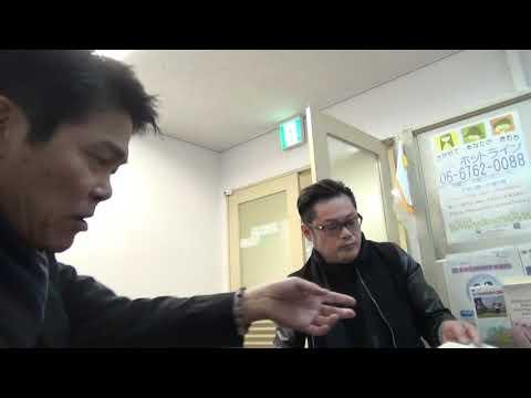 荒巻靖彦&西村齊【反日教師  平井美津子】に抗議!2019/01/24
