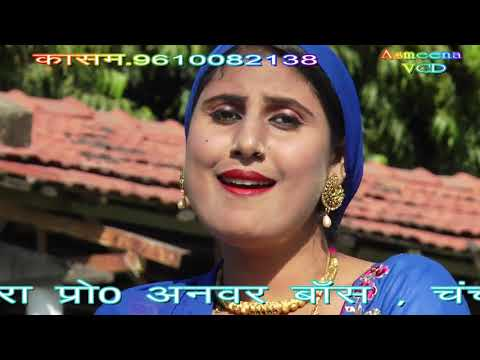 आ गया !! Serial No. 2800 || Asmina Ka Mst Dance || Sab Se Best Video