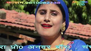आ गया !! Serial no. 2800 || Asmina ka mst dance || sab se best video