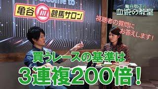 競馬番組 月50本以上!! netkeibaTV▽ https://news.sp.netkeiba.com/?pid...