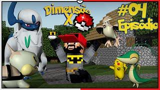 Minecraft DIMENSÃO X #4 - CAPTURANDO NOSSA PRIMEIRA EQUIPE [Pixelmon]