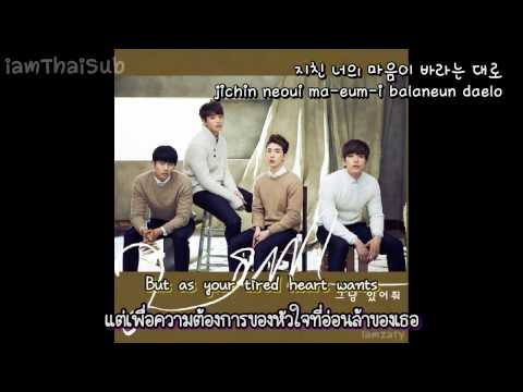[iamThaiSub] 2AM - Just Stay(그냥있어줘) [Thai/Eng/Han]