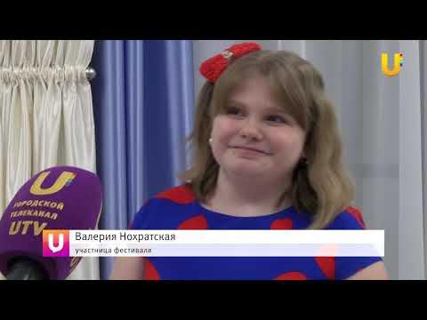 Новости Лаишевского района от 12 декабря на#utv