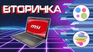"""""""MSIгровой"""" ноутбук за 7000 рублей - Вторичка"""