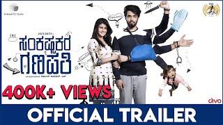 Sankashta Kara Ganapathi (Official Trailer) | Likith Shetty, Shruti | Arjun Kumar S | Dynamite Films
