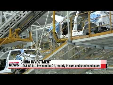 Korea becomes China′s second biggest Q1 investor   한국, 1분기 대중국 투자 1위국 부상....16.2