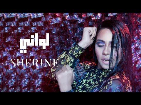 chirine mp3 2013