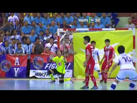 AIS Futsal League 2016 ราชนาวี 3-2 กรมทางหลวง 22/5/2016