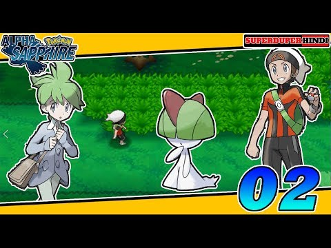 Help Wally To Catch Pokemon In Pokemon Alpha Sapphire Gameplay 02 In Hindi