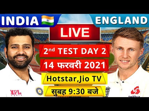India vs England 2nd Test Match Day 2:देखिये,दूसरे दिन मैच म