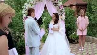 Наш свадебный клип, наша сказочная свадьба и свадебные клятвы
