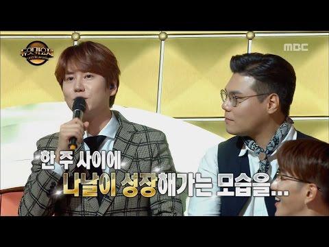 [Duet song festival] 듀엣가요제 - Kyuhyun,