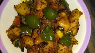 ALOO CAPSICUM KI SABZI |easy and tasty recipe |