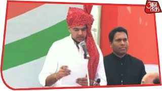 Sachin Pilot Swears In As Deputy Chief Minister Of Rajasthan | Breaking News