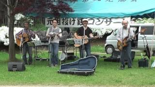 2014.5 山形県長井市白つつじ公園での投げ銭コンサートです。40年程前か...