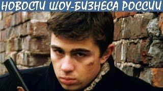 18-летняя дочь Сергея Бодрова осуществила мечту отца. Новости шоу-бизнеса России.