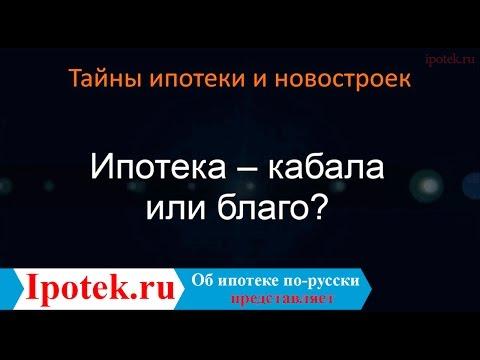 Ваш надежный финансовый партнер – «Абсолют Банк»!