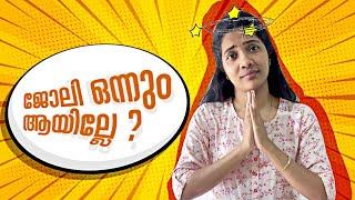 ജോലി ഒന്നും ആയില്ലേ? ft.naatukar I ജോലി ആവാത്തവരുടെ ദുഖം അവര്ക്ക് അറിയാം I Reality Reels I Reethuz