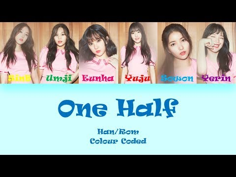 GFRIEND (여자친구) One-Half (이분의 일 1/2) Lyrics (Han/Rom) Colour Coded
