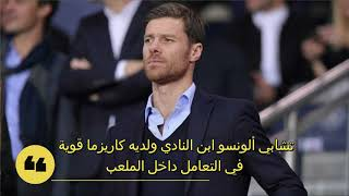 من هو مدرب ريال مدريد الجديد بعد رحيل زيدان  …؟!