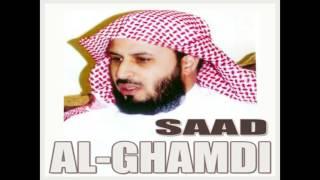 juz amma complet 2017 saad el ghamidi جزء عم كامل صوت سعد الغامدي