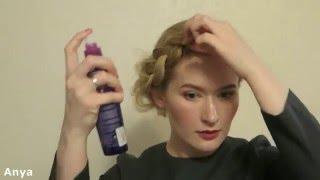 Видео урок 2. Быстрая прическа на основе кос