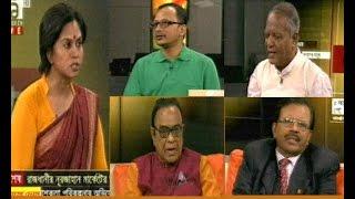 Bangla Talk Show: একাত্তর জার্নাল, 29 November, 2015, 71 Television